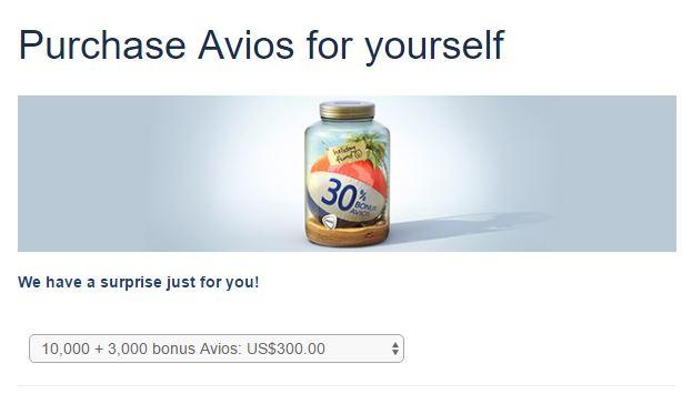 Bonus Avios 1